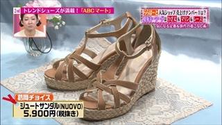 tokyo-osyare-20140529-019.jpg