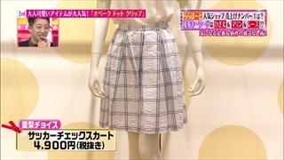 tokyo-osyare-20140529-027.jpg