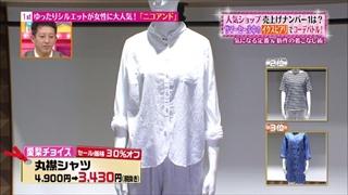 tokyo-osyare-20140626-006.jpg
