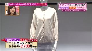 tokyo-osyare-20140626-008.jpg