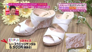 tokyo-osyare-20140626-012.jpg
