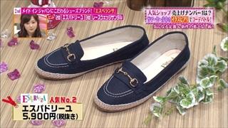 tokyo-osyare-20140626-013.jpg