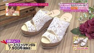 tokyo-osyare-20140626-016.jpg