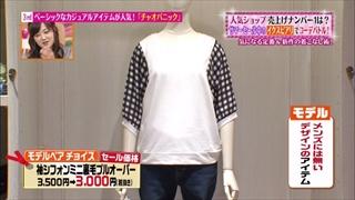 tokyo-osyare-20140626-019.jpg