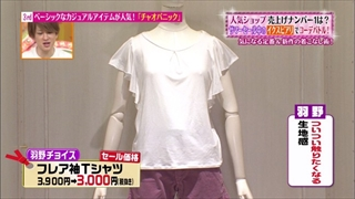 tokyo-osyare-20140626-020.jpg
