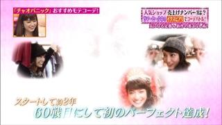tokyo-osyare-20140626-024.jpg