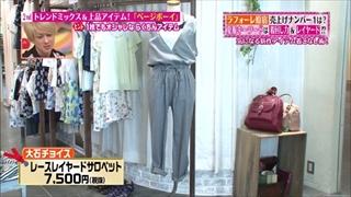 tokyo-osyare-20140717-010.jpg