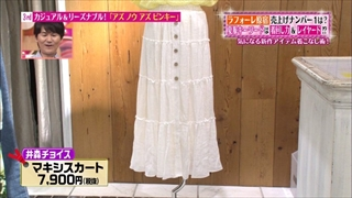 tokyo-osyare-20140717-014.jpg