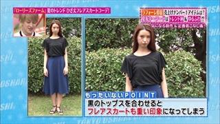 tokyo-osyare-20140725-012.jpg