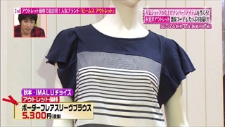 tokyo-osyare-20140814-017.jpg