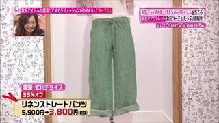 tokyo-osyare-20140814-021.jpg