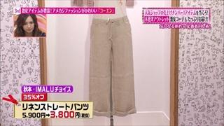 tokyo-osyare-20140814-022.jpg