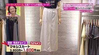 tokyo-osyare-20140821-012.jpg