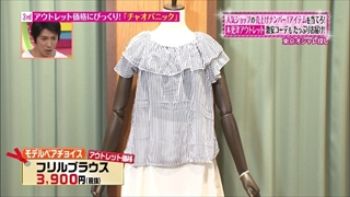 tokyo-osyare-20140821-017.jpg