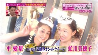 tokyo-osyare-20140821-020.jpg