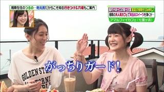 tsugunaga-momoko-001.jpg