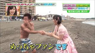 tsugunaga-momoko-010.jpg