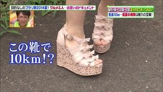 tsugunaga-momoko-013.jpg