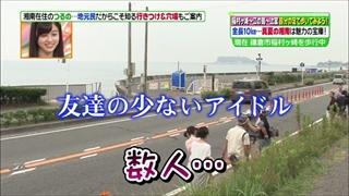 tsugunaga-momoko-018.jpg