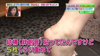 tsugunaga-momoko-032.jpg