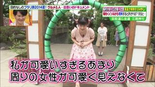 tsugunaga-momoko-040.jpg