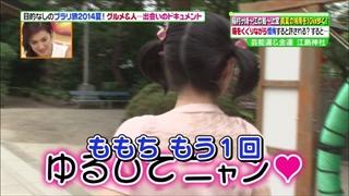 tsugunaga-momoko-041.jpg