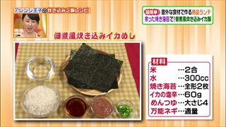 tsukudani-ika-001.jpg