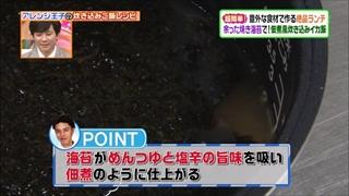 tsukudani-ika-002.jpg