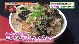 tsukudani-ika-003.jpg