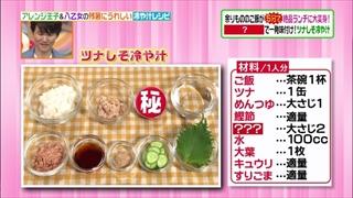 tsuna-shiso-hiajiru-001.jpg