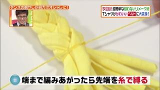 wear-belt-20140225-007.jpg