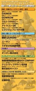 ki2_shop_light.jpg
