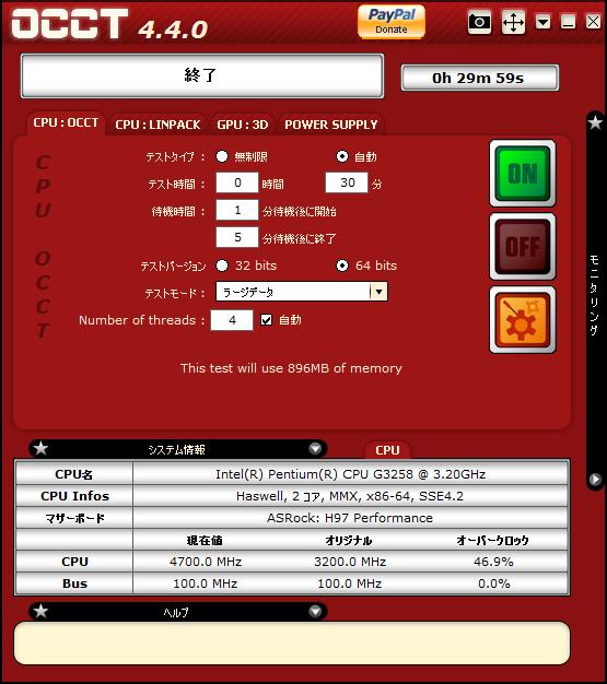 H97 OCCT 47