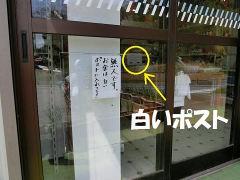 2014041221.jpg