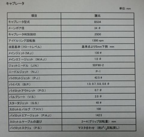 201408319.jpg