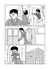 グるッた51