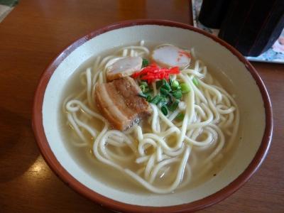 okinawa30