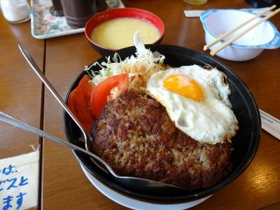 okinawa33
