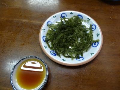 okinawa57
