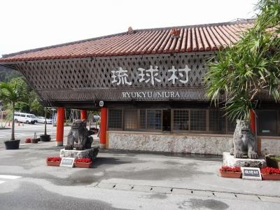 okinawa65