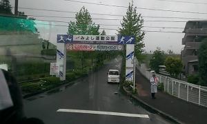 2014-05-26 145954
