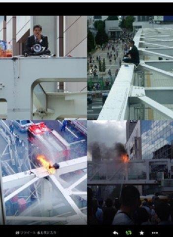 抗議の焼身自殺