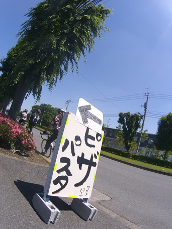 201406011907.jpg
