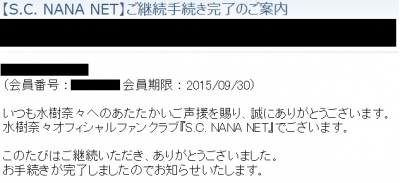 2014081302.jpg