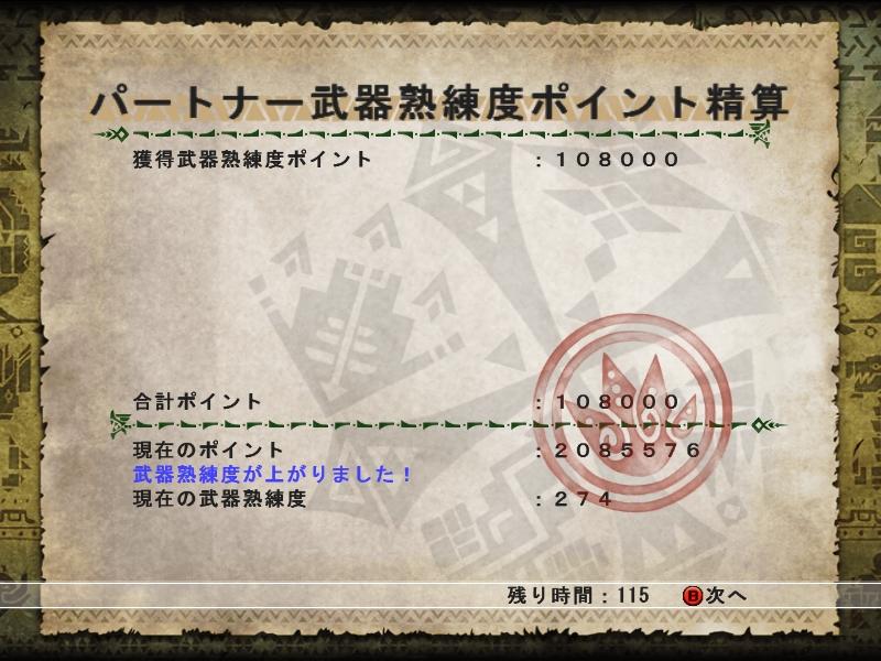 mhf_20140414_103938_303.jpg
