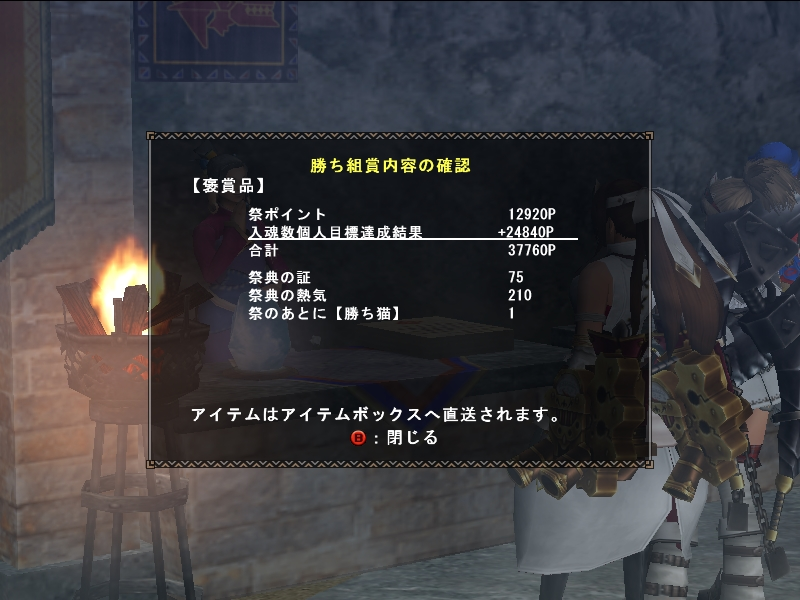 mhf_20140709_161035_340.jpg