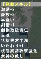 mhf_20140909_084737_625.jpg