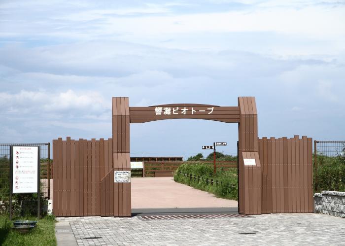 140821髻ソ轣倥ン繧ェ繝医・繝誉convert_20140821151712