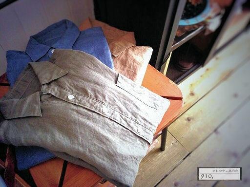 20140706 Vlas linen shirts