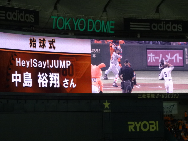 野球色々 035